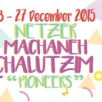 Machaneh Chalutzim – Camp Sign Up 2015